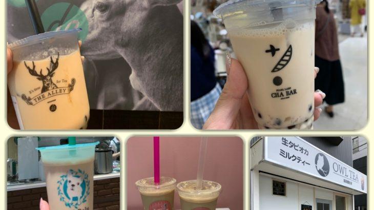 錦糸町と亀戸で人気のタピオカミルクティー飲み比べてみた