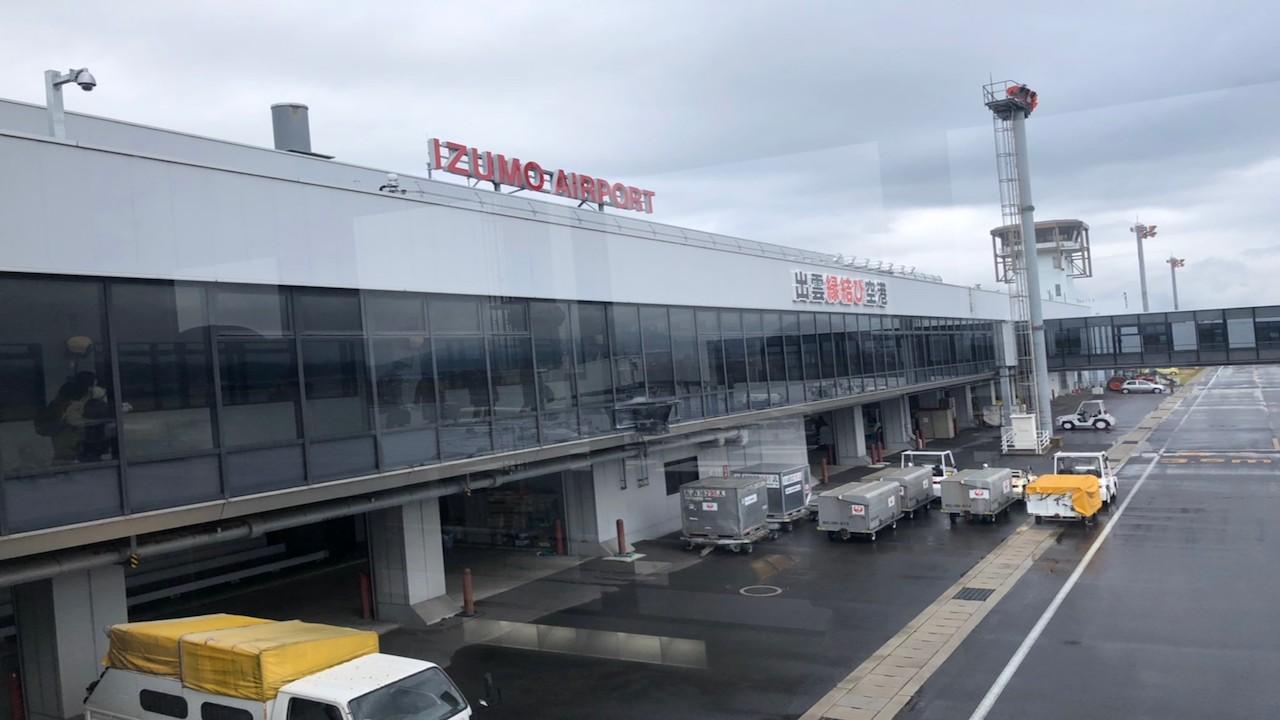 出雲空港に到着