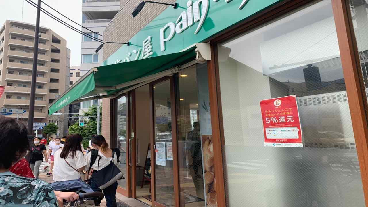 浅草、スカイツリーからすぐ!本所吾妻橋の塩パン屋「パン・メゾン」は最高!