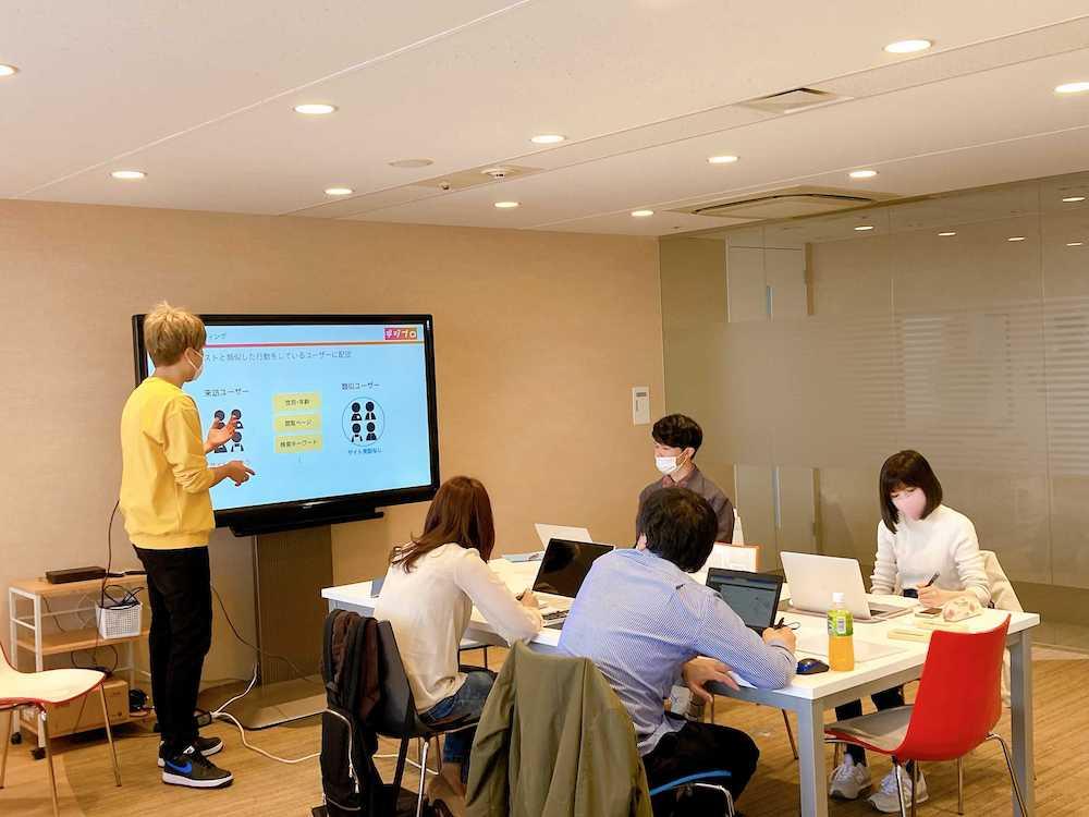【東京・大阪・名古屋・福岡】教室で勉強できるWebマーケティングスクールは?
